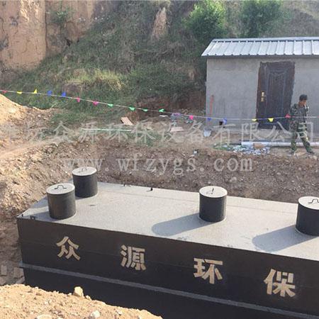 张家口美丽乡村生活污水处理设备